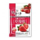 【台灣一番】大湖草莓乾 135公克 一包...
