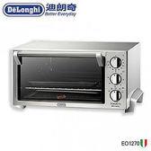 義大利 DeLonghi 迪朗奇  12.5公升烤箱 EO1270