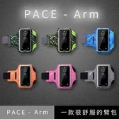 運動手機臂套男女跑步手機臂包健身胳膊臂袋蘋果X華為通用手臂包 超值價
