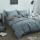 床組 北歐ins床上用品四件套磨毛被套床包1.8m床笠被罩被子三件套冬季 韓語空間