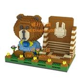 樂高微型小顆粒拼裝積木益智兒童玩具學生筆筒拼圖擺件禮物【橘社小鎮】