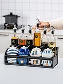 onlycook廚房調味罐家用陶瓷調料盒組合套裝