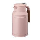 【mosh!】復古牛奶壺造型保溫壺(粉色) 1.5L DOSHISHA