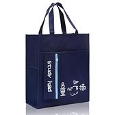 A4防水補習袋牛津布手提袋大號帶拉鏈文件袋拎書袋【極簡生活】