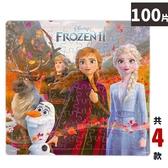 冰雪奇緣拼圖 100片拼圖 /一個入(促130)(大方形) FROZEN 雪寶拼圖 Elsa 超大加厚 幼兒卡通拼圖