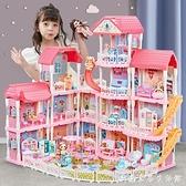 公主娃娃屋過家家玩具女孩城堡別墅兒童小房子尚美比芭比生日禮物 創意家居