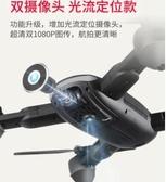 無人機 寶貝星Thor無人機航拍神器高清專業飛行器遙控飛機直升玩具2000米 玫瑰