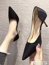 職業女鞋 高跟鞋女2021新款夏季細跟側空尖頭百搭性感女鞋子黑色職業單鞋【618 購物】