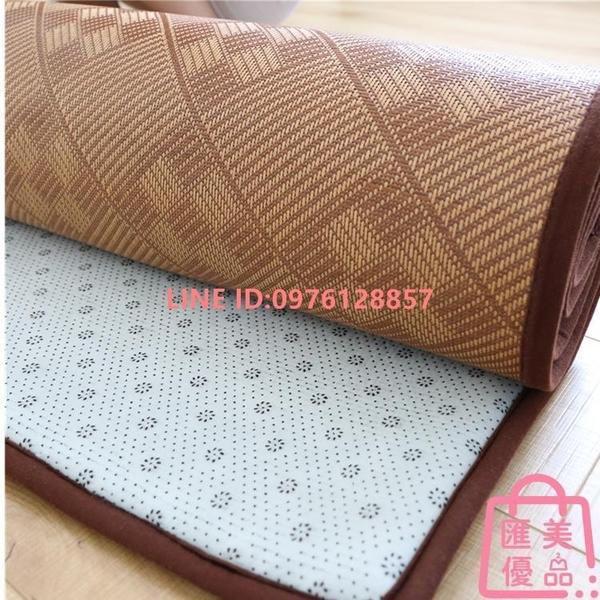 加厚藤席地毯編織涼席墊日式榻榻米床墊床邊禮拜地墊夏季【匯美優品】
