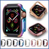 蘋果 二合一錶殼 手錶保護殼 全包邊 防摔邊框 蘋果手錶iwatch4保護套