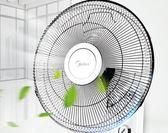 美的16吋壁扇掛壁式電風扇壁掛式家用搖頭餐廳非遙控電扇FW40-F3   魔法鞋櫃  igo  220v