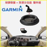 衛星導航支架子沙包座新型車用矽膠防滑固定座GARMIN NUVI E350 C300 Garmin40 40 42 50 51 52 57 Garmin42
