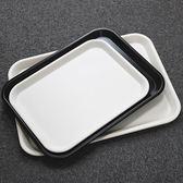 黑色白色托盤蛋糕面包托盤茶水盤水杯托盤