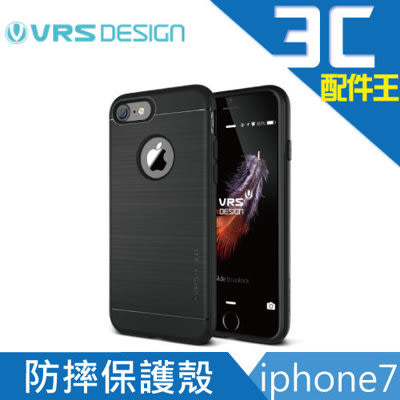 VRSDESIGN APPLE IPHONE7 Plus SIMPLI FIT 防摔背蓋保護殼 5.5吋