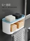 肥皂盒吸盤壁掛式家用雙層香皂盒創意瀝水免...