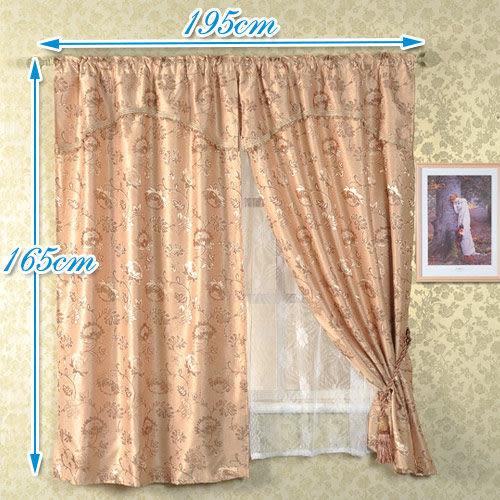 《家購網寢俱館》芸佳系列-米黃米蘭三層窗簾 195x165