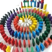 櫸木500片多米諾骨牌 彩色兒童比賽標準益智機關