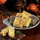 雪藏綠豆糕~低糖、低脂、低熱量~東森報導最夯伴手禮