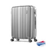 AT美國旅行者24吋 MUNICH 四輪 TSA硬殼行李箱(銀)
