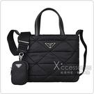 PRADA銀字三角牌LOGO夾棉尼龍衍縫設計拉鍊手提斜背包(黑)