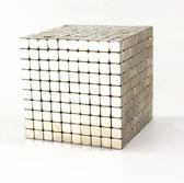 巴克球塊磁力塊磁塊正方形磁鐵球