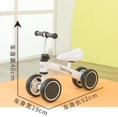 兒童平衡車無腳踏寶寶