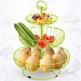 果盤果籃 多層大容量水果籃歐式金屬果盤創意果盆客廳三層水果盤現代乾果盤 果果輕時尚