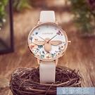 手錶女 手錶女新款學生簡約氣質時尚防水女士手錶小眾輕奢森女系