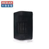 HERAN禾聯【 HPH-100L1D 】陶瓷式電暖器
