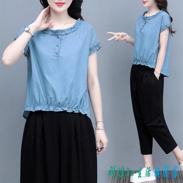棉麻套裝 女2020年新款夏季休閒時尚小香風兩件套洋氣搭配哈倫褲潮 OO12079『科炫3C』