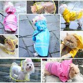 萬聖節狂歡 雨衣泰迪比熊小型犬小狗防水雨披狗衣服~