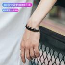 【現貨12H出貨】快充手環充電線 安卓/蘋果/type-c