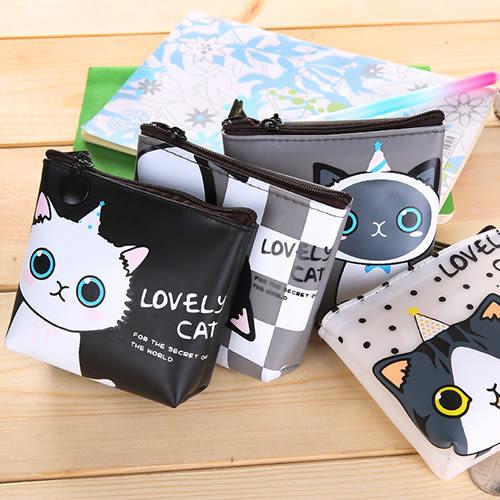 零錢包 萌 貓咪 防水 拉鏈 零錢包 收納包 短夾【YL0534】 icoca  06/01