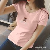 裝韓版修身短袖t恤女學生韓版半袖體恤休閒百搭上衣圓領打底衫  朵拉朵衣櫥