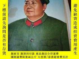 二手書博民逛書店罕見紅旗雜誌1976年第8期總第300期(報道唐山地震)Y405467