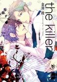 (二手書)the killer(全)