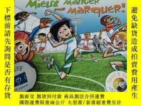 二手書博民逛書店原版外文書:Minus罕見Manger pour Marquer!Y19075 不祥 不祥 出版2008
