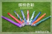 戶外遮陽傘大號擺攤傘太陽傘雨傘圓庭院折疊廣告印刷定制商用超大YXS 夢露