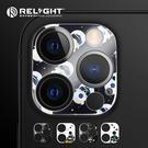 睿亮雷尼 宇宙時空鏡頭框 蘋果iphone11pro/11/11proMax鏡頭框 鏡頭保護貼 雷尼版鏡頭框 玻璃材質