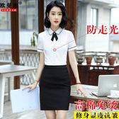 職業套裝夏季白襯衫短袖上衣半袖正裝寬鬆工裝襯衣韓范長袖OL寸 QQ21547『東京衣社』