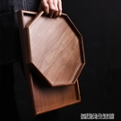 瓷木一道 北歐家用胡桃木實木長方形托盤 杯架茶杯收納盤子餐盤