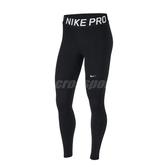 Nike 長褲 Pro Tights 黑 白 女款 緊身褲 快乾排汗 運動 訓練 【PUMP306】 AO9969-010