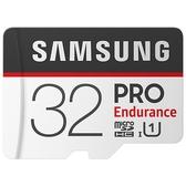 Samsung 三星 PRO Endurance 32GB microSDHC 記憶卡  (MB-MJ32GA/APC)