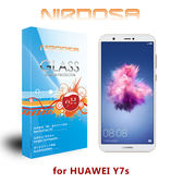 快速出貨 NIRDOSA HUAWEI 華為 Y7s 9H 0.26mm 鋼化玻璃 螢幕保護貼