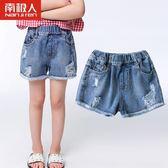 女童短褲 女童牛仔短褲夏薄款外穿韓版時尚2018新款夏季裝破洞熱褲兒童褲子 芭蕾朵朵