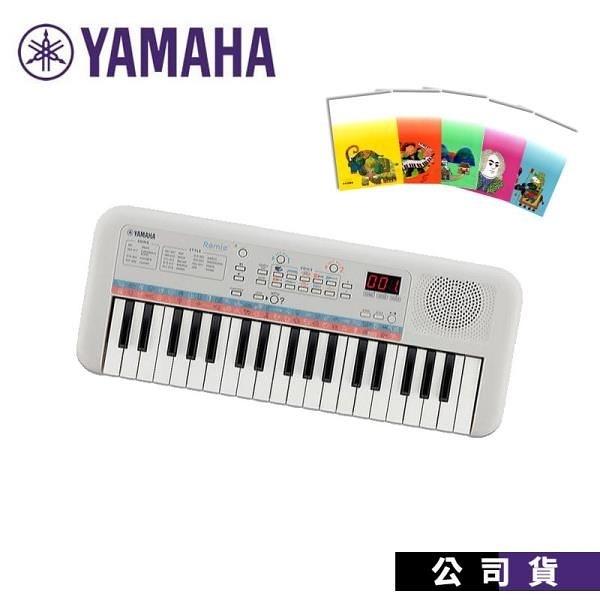 【南紡購物中心】山葉電子琴 YAMAHA PSS-E30 迷你 37鍵 USB充電 幼兒入門多功能37鍵鋼琴 贈精美L夾