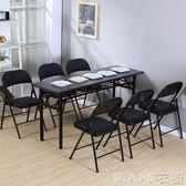 簡易長條折疊桌子會議桌IBM桌訂製桌子大飯桌子(特製尺寸)YYJ   MOON衣櫥