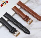 手錶帶 代用dw皮質男女黑紅白藍色棕色皮帶皮質通用錶鍊帶 特惠免運