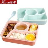 塑料餐盒快餐盤飯菜盒餐具便當盒