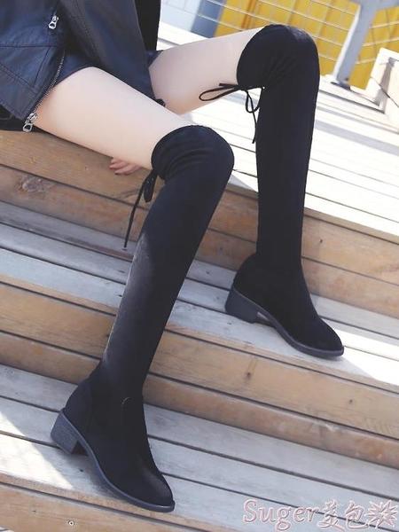 長靴 網紅瘦瘦靴2021新款秋季騎士長筒靴高筒靴子平底過膝小個子長靴女 suger